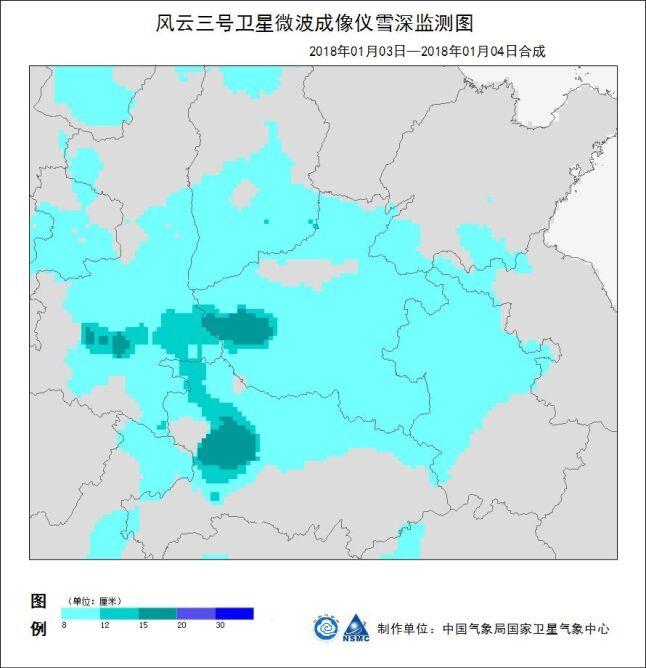 Pokrywa śnieżna w Chinach (CMA)